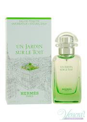 Hermes Un Jardin Sur Le Toit EDT 50ml for Men and Women Unisex Fragrances
