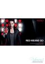 Hugo Boss Hugo Red EDT 40ml for Men Men's Fragrance