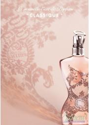 Jean Paul Gaultier Classique Eau de Parfum EDP 50ml for Women Women's Fragrance