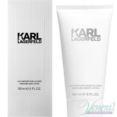 Karl Lagerfeld for Her Body Lotion 150ml for Women