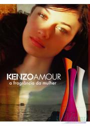 Kenzo Amour EDP 30ml for Women Women's Fragrance