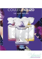 Kenzo Couleur Violet EDP 50ml for Women Women's Fragrance