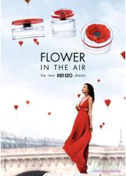 Kenzo Flower In The Air EDP 100ml for Women Without Package Without Package Women's