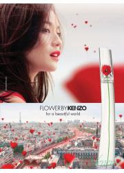 Kenzo Flower EDP 30ml for Women Women's Fragrance