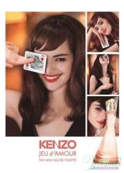 Kenzo Jeu d'Amour Eau de Toilette EDT 50ml for Women Without Package Women's Fragrances without package