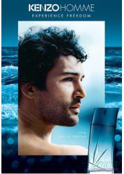 Kenzo Pour Homme Eau de Parfum EDP 100ml for Men Men's Fragrance