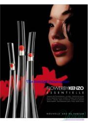 Kenzo Flower Essentille EDP 25ml for Women Women's Fragrance