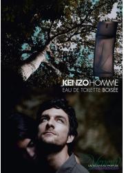 Kenzo Pour Homme Boisee EDT 100ml for Men Men's Fragrance