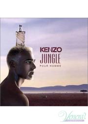 Kenzo Jungle Homme EDT 100ml for Men