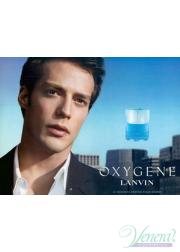 Lanvin Oxygene Homme EDT 100ml for Men Men's Fragrance