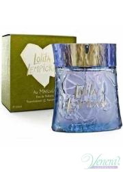 Lolita Lempicka Au Masculin EDT 50ml for Men Men's Fragrance