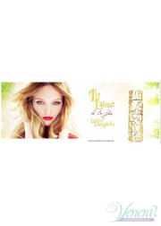 Lolita Lempicka Elle L'Aime A La Folie EDP 80ml for Women Without Package