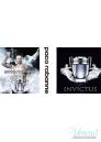 Paco Rabanne Invictus Set (EDT 100ml + EDT 5ml + SG 100ml) for Men Men's Gift Sets