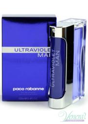 Paco Rabanne Ultraviolet EDT 100ml for Men