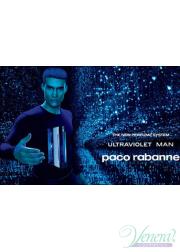 Paco Rabanne Ultraviolet EDT 50ml for Men Men's Fragrance