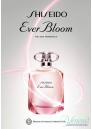 Shiseido Ever Bloom EDP 90ml for Women Women's Fragrance