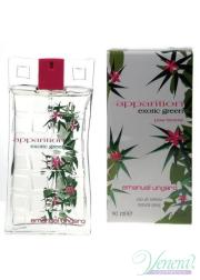 Ungaro Apparition Exotic Green EDT 30ml for Women Women's Fragrance