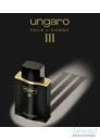 Ungaro Pour L'Homme III EDT 100ml for Men