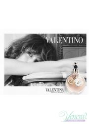 Valentino Valentina EDP 30ml for Women Women's Fragrance