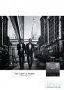 Van Cleef & Arpels In New York EDT 85ml for Men