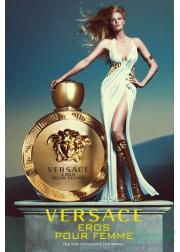 Versace Eros Pour Femme EDP 30ml for Women Women's Fragrance