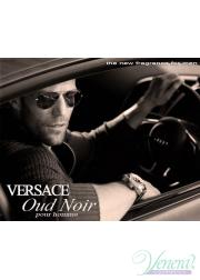 Versace Pour Homme Oud Noir EDP 100ml for Men Men's Fragrance
