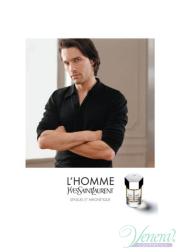 YSL L'Homme Set (EDT 100ml + EDT 10ml) for Men Men's Gift sets